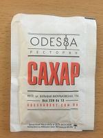 Отдается в дар сахарок Одесса
