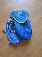 Отдается в дар Спортивный рюкзак