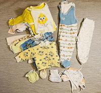 Отдается в дар Пакет с малышковой одеждой