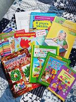 Отдается в дар Книги по логопедии и обучению чтению