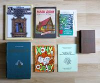 Отдается в дар Домоводство (полезные книги)