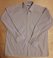 Отдается в дар Рубашка для мальчика