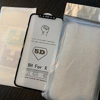 Отдается в дар Чехол и стекло для iPhone X
