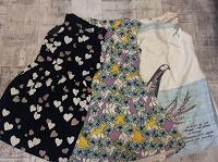 Отдается в дар Летние платья