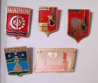 Отдается в дар Значки СССР, с дефектами