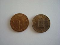Отдается в дар Монеты ГВС Кронштадт и Грозный