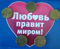 Отдается в дар Монеты ГВС и пр.