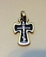 Отдается в дар Крест нательный православный, серебро 925