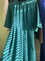 Отдается в дар Платье женское длинное