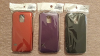 Отдается в дар Чехлы для Galaxy S5 mini