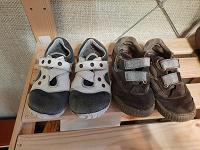 Отдается в дар Обувь мальчику р.32
