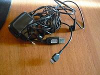 Отдается в дар Зарядное и наушники дл телефона Сименс