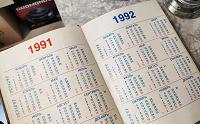 Отдается в дар Ежедневник 1991-1992 годов