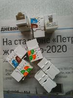 Отдается в дар Колодки комп.сети