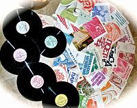 Отдается в дар Пластинки для коллекционеров, 60-х годов