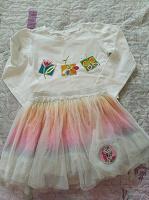 Отдается в дар Одежда на девочку 4 лет