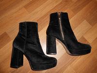 Отдается в дар Женская обувь 39 р.