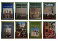 Отдается в дар Книги по православию.
