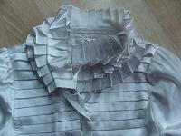 Отдается в дар Две блузы