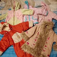Отдается в дар Верхняя одежда для девочки на р. 74-86