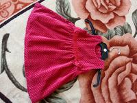 Отдается в дар Платье вельветовое
