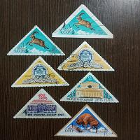 Отдается в дар Марки треугольные — СССР