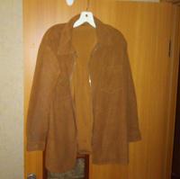 Отдается в дар Кофта пиджак 52-54