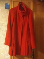 Отдается в дар Алое шерстяное женское пальто 42-44 размера