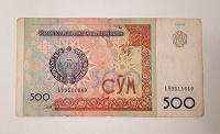 Отдается в дар 500 сум Узбекистана