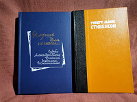 Отдается в дар Книги СССР