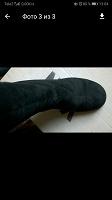 Отдается в дар Зимние сапоги 38 размер