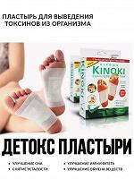 Отдается в дар Очищающие детокс пластыри на ноги KINOKI