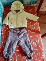 Отдается в дар Куртка и штаны детские