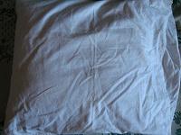 Отдается в дар подушка