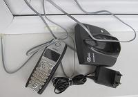Отдается в дар Телефон стационарный Siemens