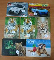 Отдается в дар Календарики карманные
