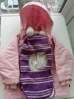 Отдается в дар Куртка осень/весна + шапка-шлем.