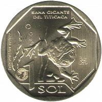 Отдается в дар Лягушка. 1 соль Перу