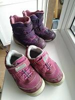 Отдается в дар Детская обувь 25 размер
