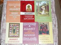 Отдается в дар православные брошюры