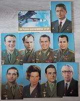Отдается в дар Набор открыток «Космонавты»
