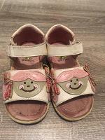 Отдается в дар Обувь для малышки
