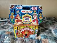 Отдается в дар картонный домик-театр