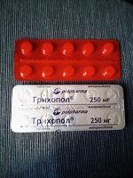 Отдается в дар Трихопол 250 мг