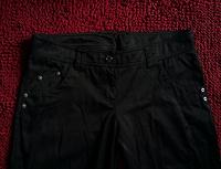 Отдается в дар Черные атласные штаны р-р M (44-46)