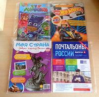 Отдается в дар Детские журналы