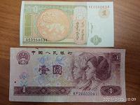 Отдается в дар Боны Монголии и Китая