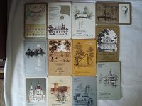 Отдается в дар карманные календарики времен ссср по теме музеи Ленинграда и области