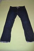 Отдается в дар Джинсовая женская одежда 44 размера