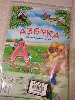 Отдается в дар Детская настольная игра «Азбука».